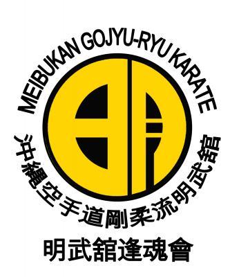 Meibukan Houkonkai logo